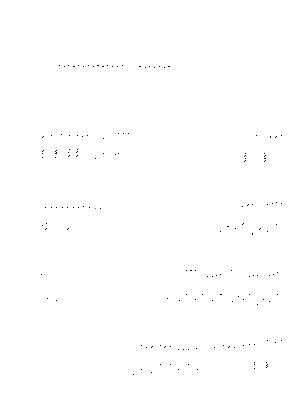Ps001