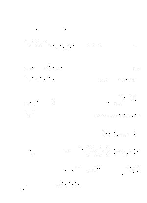 Ps002