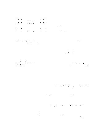 Ps003