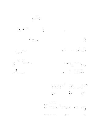 Ps005