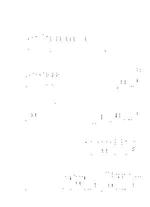 Ps006
