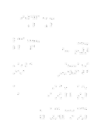 Ps007