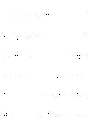 Psctt0005