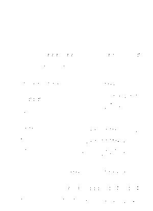 Pstk 8