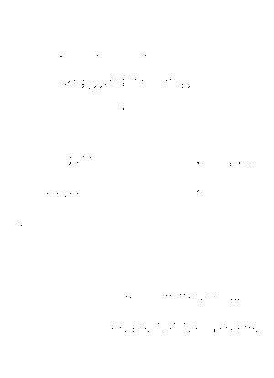 Pt0007