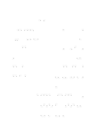 Puzzle006alto
