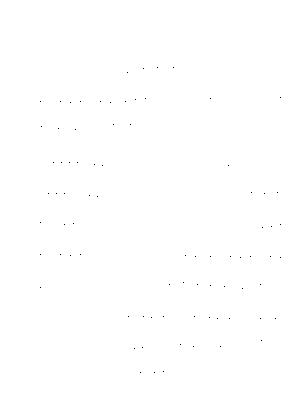 Puzzle008fl