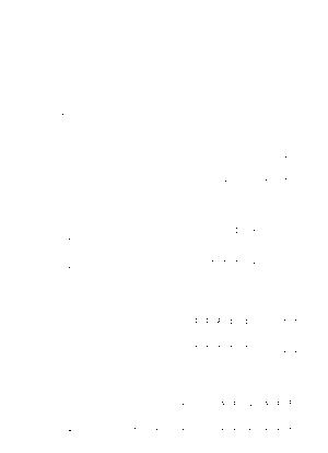 Pwcduc003
