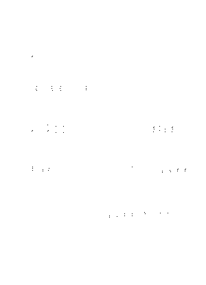 Pwcduc005
