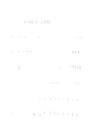 Pwcduc007