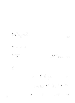 Pwcduc008