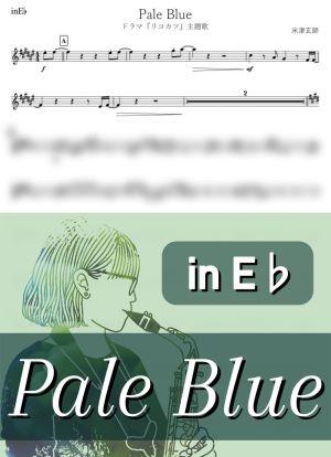 Paleblue2599