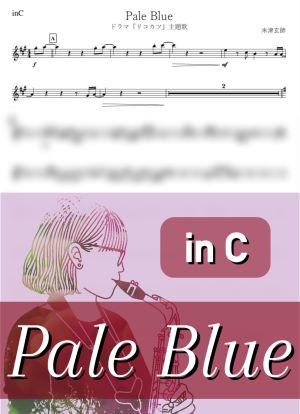 Palebluec2599