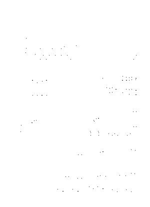 Patpatyamato01