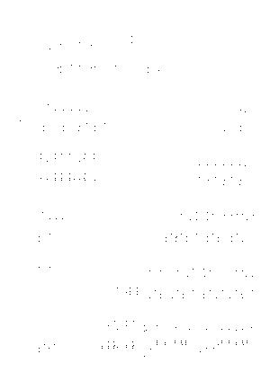 Periodoazuljjkeiko