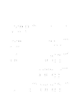Pianon11