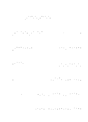 Polon 00001