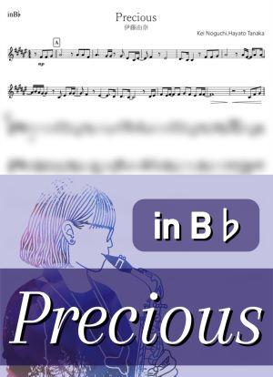 Preciousb2599