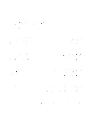 Preludebwv846