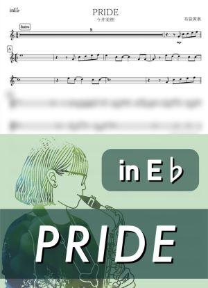 Pride2599