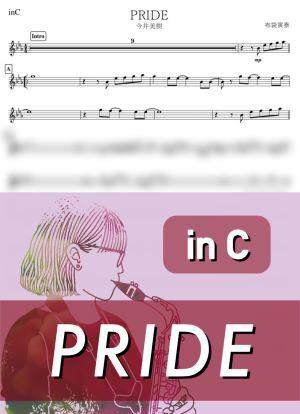 Pridec2599