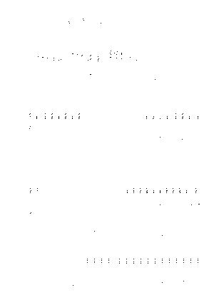 Primadonna00004