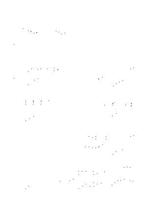 Princessmononoke tukinoaira