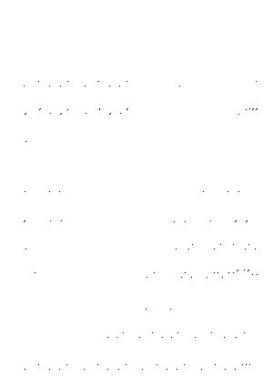 Pu1123