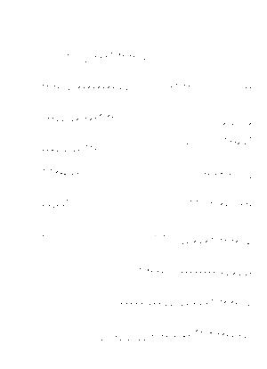 Qwe5560