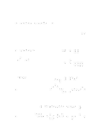 Radon0001