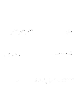 Ram0002