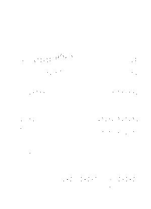 Rk0001