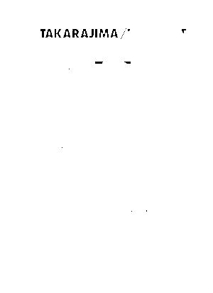 Rm1710806019