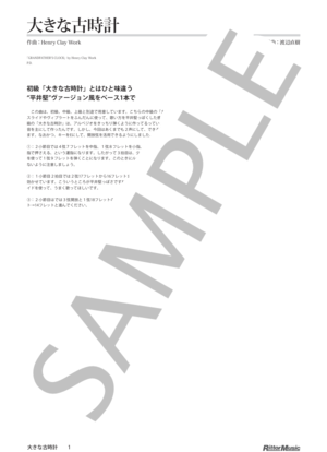 Rm1712110012