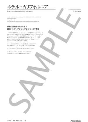 Rm1712110022