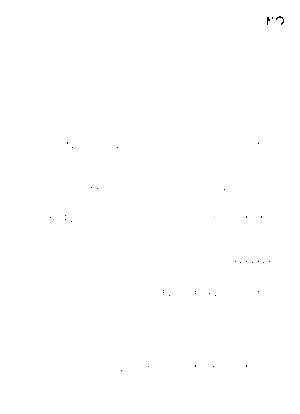 Rm9000000009