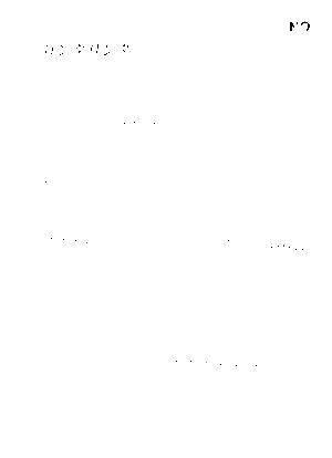 Rm9000000019