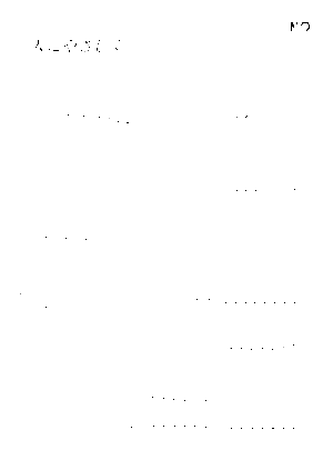 Rm9000000020