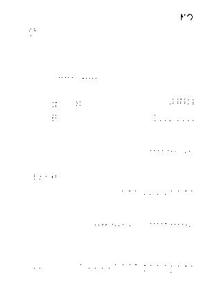 Rm9000000021
