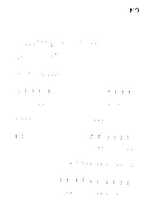 Rm9000000061