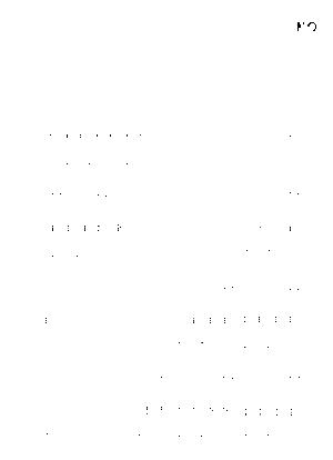 Rm9000000062