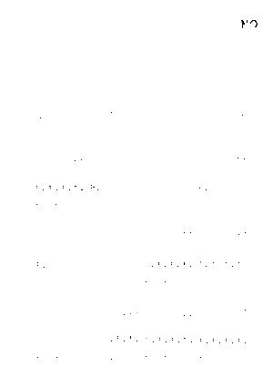 Rm9000000067