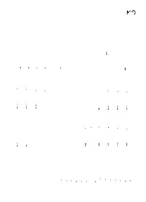 Rm9000000093