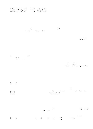 Rm9000000411
