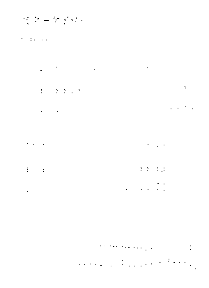 Rm9000000589