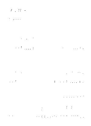 Rm9000000592