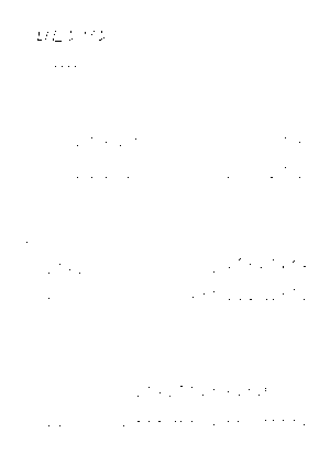 Rm9000000600