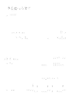 Rm9000000603