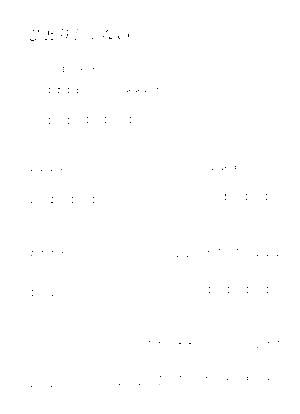 Rm9000000698