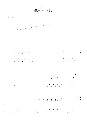 Rm9000000744